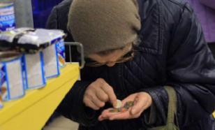 Жители Ярославля накинулись на бабушку из-за пенсии в 17 тысяч