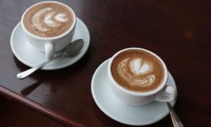 Эксперты назвали страны с наибольшим числом любителей кофе