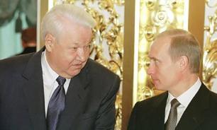 Юмашев рассказал, о чем попросил Ельцин Путина, уходя в отставку