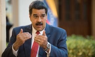 "Мадуро сделал прививку вакциной ""Спутник V"""