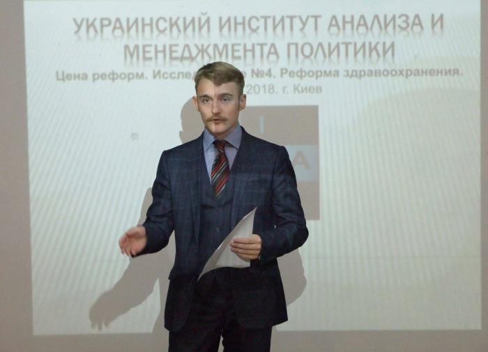 """Украинцам дадут практические советы """"на случай войны с Россией"""""""