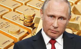 США держат 8 процентов российского госдолга