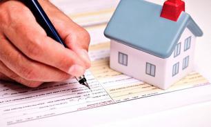 Помощь в приватизации квартиры