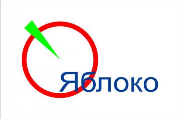 Черепанова: власти превратилиНовгородскую область в регион-смертник