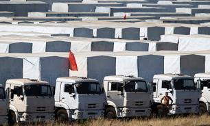 МЧС формирует новую колонну с гуманитарной помощью для Донбасса