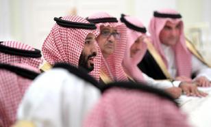 Дом Джеки Кеннеди купили саудиты. Америка распродается