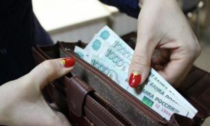 Стали известны вакансии с зарплатой более 200 тыс. рублей