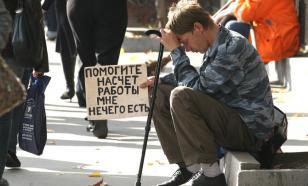 Россияне смирились с исчезновением десятков профессий