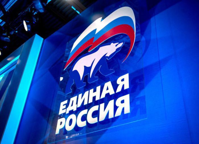 Нехватка кадров: у Единой России дефицит кандидатов в Сибири