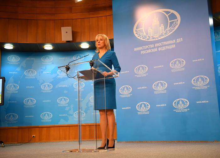 Захарова: вступление в НАТО - химера для населения Украины