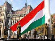 """""""Йоббик"""" значит """"За лучшую Венгрию!"""""""