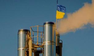 Независимый оператор ГТС Украины переведен на работу по стандартам ЕС