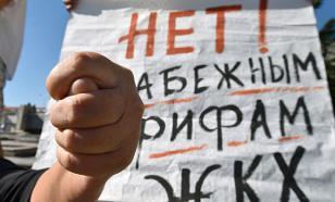 Россиян поглотит черная дыра ЖКХ