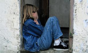 Детскую проституцию спонсируют Ротшильды, Клинтоны и Бронфманы?