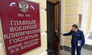 В госпитале Бурденко провели уникальную операцию на позвоночнике