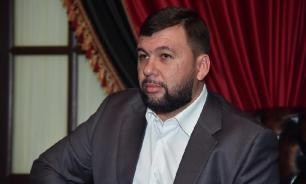В ДНР призвали жителей Донбасса к обсуждению поправок в Конституцию РФ