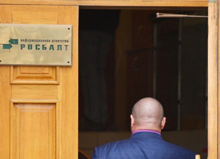 Военный историк призвал бороться с фейками российских СМИ через суд
