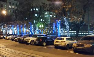 Плата за парковку: другая сторона медали
