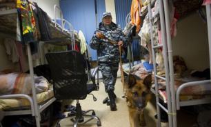 Полицейские Подмосковья  пресекли фиктивную постановку на учет иностранных граждан