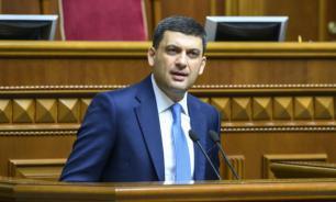 Премьер-министр Украины Владимир Гройсман подал в отставку