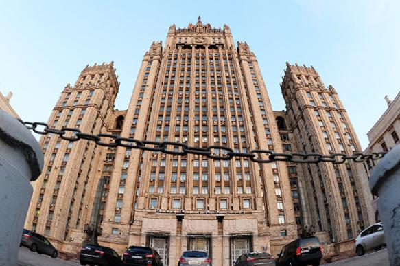 """МИД усомнился в адекватности авторов концепции """"противодействия Кремлю"""""""