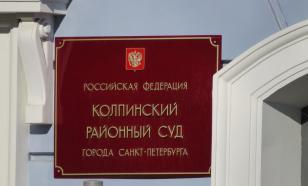 В Санкт-Петербурге арестовали женщину, выбросившую своего младенца в реку