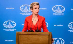 """Захарова прокомментировала заявление МИД Украины о """"хамстве российских дипломатов"""""""