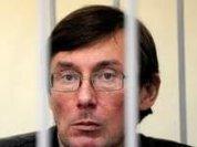 Дело Луценко - месть или справедливость?
