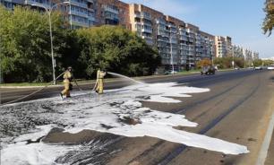 """Разлив нефтепродуктов в Комсомольске-на-Амуре назвали """"диверсией"""""""