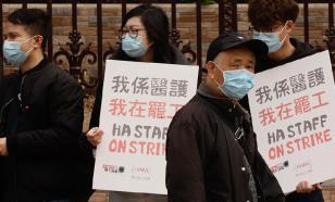 В Гонконге вторые сутки бастуют медики, требуя закрыть границу
