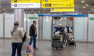 В апреле московские аэропорты оставались почти пустыми