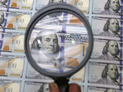 Американские облигации превращаются в фантики