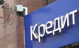 """В Думе предлагают запретить """"займы до зарплаты под 700%"""""""