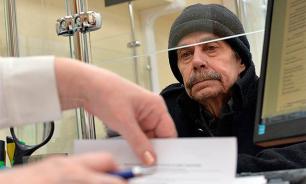 Минфин предлагает наказывать за растраченные пенсии