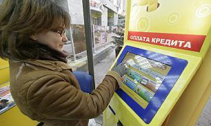 """Орешкин призвал банки к ответственности за """"закредитованных"""""""