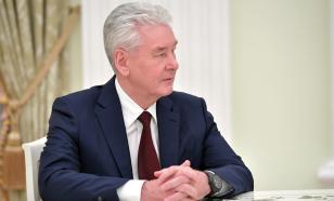 Собянин: Москве помогли пережить кризис резервные фонды