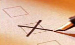Пятьдесят тысяч казаков с нагайками будут защищать порядок на выборах
