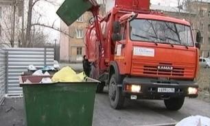 Плата за мусор будет зависеть от объема вывезенных отходов