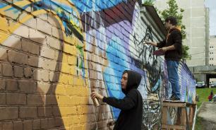 В Москве запретили коммерческие граффити