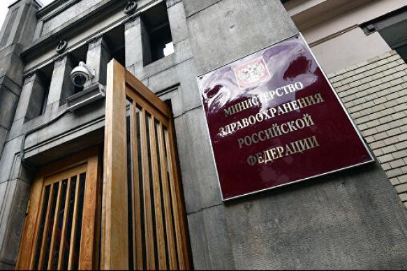В минздраве отметили необходимость запрета курения на балконах