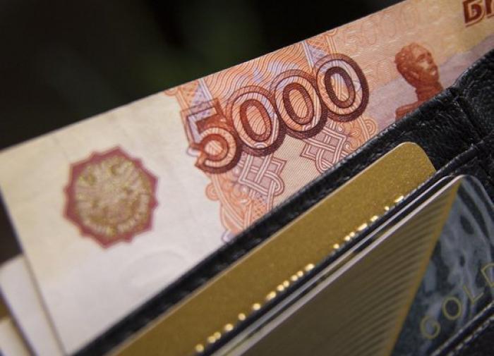 Россияне хотят получить на Новый год деньги