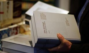 Историк: Читать откровения Гитлера -это скучно в квадрате