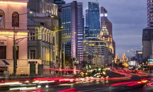 Цены на элитное вторичное жилье в Москве доходят до 4 млрд рублей