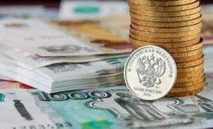 Рубль укрепился по отношению к евро и доллару