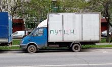 """""""Все в Москву!"""": регионы ждет огромный отток жителей"""