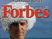 Журнал Forbes судится с дагестанским двойником