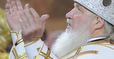 Украинские греко-католики мешают встрече Папы Римского Франциска и Патриарха Кирилла