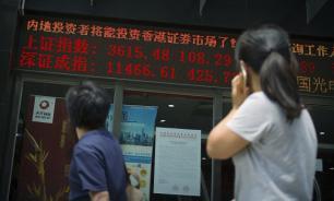 Коллапс фондового рынка Китая не скажется на России - экономист