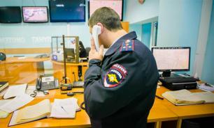 МВД переходит в виртуальное пространство