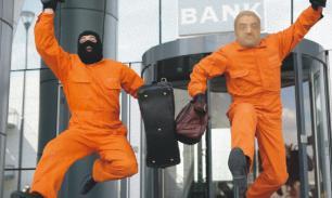 Москва-Чикаго: в столице банк обчистили на пять миллионов долларов